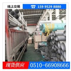 304 316L不锈钢方管批发不锈钢管厂价直销