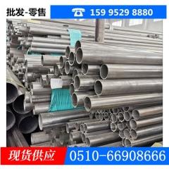 咸宁304不锈钢管批发 优质316L不锈钢管厂价直销 产地直发