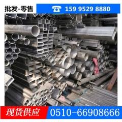 武汉304不锈钢管批发 优质316L不锈钢管厂价直销 产地直发
