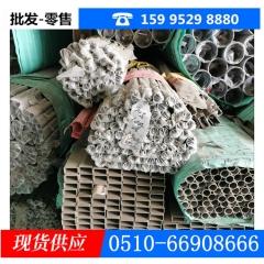 嘉兴304不锈钢管批发 优质316L不锈钢管厂价直销