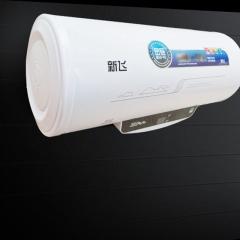 批发新飞家用速热节能电热水器 横式智能储水即热式洗澡机热水器