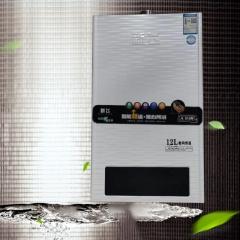 厂家批发家用智能燃气热水器新飞燃气热水器天燃气液化煤气温12L