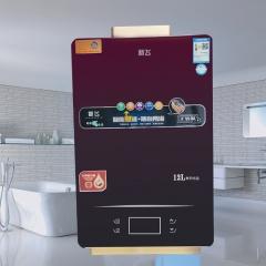 现货批发家用燃气热水器 智能恒温热水器 新品12L燃气热水器