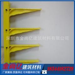 专业供应 电缆支架 玻璃钢复合 梯式桥架 玻璃钢电缆支架350 03
