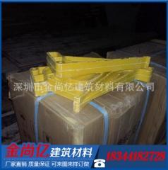 厂家批发电缆沟支架 玻璃钢 托盘式桥架 玻璃钢电缆支架250 04