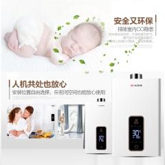 尚朋堂(源自中国台湾)平衡式燃气热水器可装浴室内天然气液化气