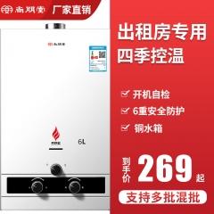 技密强排式燃气热水器6升8L淋浴器液化气天然气煤气热水器