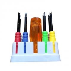 工具组合套装8件套组套 迷你8合1多功能螺丝刀 电脑维修工具批发