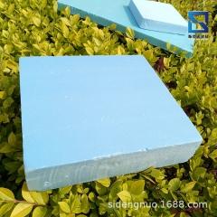 屋面蓝色挤塑聚苯板 xps保温外墙吸音隔热防潮5公分挤塑板现货