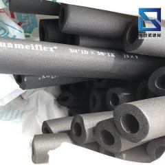 橡塑nbr高密度防撞橡胶发泡管 单面铝箔开口式海绵橡塑管壳现货