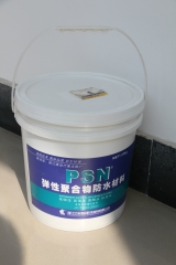 定制水性涂料 丙烯酸防水涂料价格 防水涂料厂家 js防水涂料批发