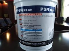 供应聚氨酯涂料用于 卫生间地下室厨房隧道防渗防水涂料