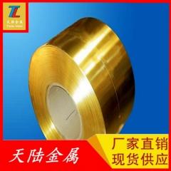 厂家国标T2紫铜板 表面光亮T2紫铜棒 T2紫铜管 电极放电耐磨性好
