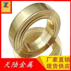 批发零售国标紫铜带T2 纯度高 性能好 T2红铜片 Y2状态 下单发货