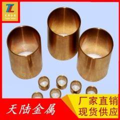 广东C68700铝黄铜板、C68700棒材、铜套规格齐全,可按要求订货
