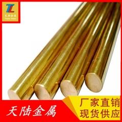 东莞现货C36000铅黄铜 铜板 铜棒 铜管 铜材 可加工切割零售