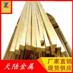 深圳供应现货CuZn37黄铜板 德国进口CuZn37黄铜棒材 环保认证