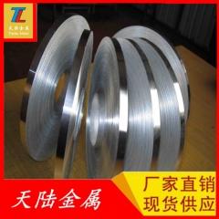 1060h32热轧铝板供应 1060铝带铝卷重量计算