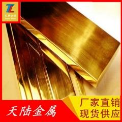 东莞厂家供应国标T2紫铜板 紫铜排 高导电紫铜板 优质高精密铜材