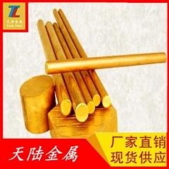 CuZn38Pb1.5 黄铜 铅黄铜牌号 德国优质铜板 进口黄铜棒材