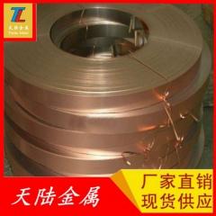 供应C3604bd 黄铜棒、铅黄铜、无铅铜棒、异形铜材、环保铜棒