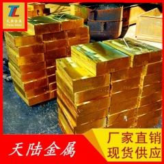 东莞现货热销C3604黄铜 易切削铅黄铜 C3604黄铜棒 天陆定制切割