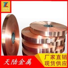 【H68黄铜板】今日H68黄铜价格,黄铜管生产厂家,规格全,价格低