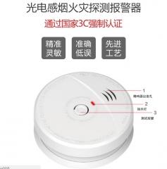 赛特威尔独立式光电感烟火灾探测报警器 烟感3C认证 消防包过