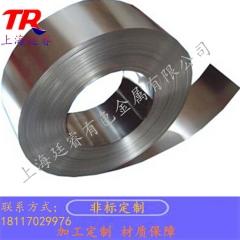 供应BZn18-18锌白铜棒 锌白铜板 耐蚀性强
