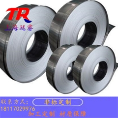 供应BZn15-20锌白铜棒 耐腐蚀锌白铜带 洋白铜带 线材