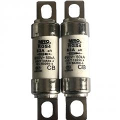 MRO茗熔圆管螺栓快速熔断器RGS4 10A/16A/20A/25A/35A/40A/50A等