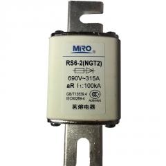 MRO茗熔方型快熔熔断器RS6-2/NGT2