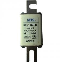 MRO茗熔方型快熔熔断器RS6-1/NGT1