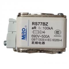 茗熔RS77BZ 方形快熔 690V 300A 400A 500A 630A 陶瓷保险丝