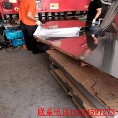 供应 宝钢 广州联众 201不锈钢板1.5mm  冷轧316L不锈钢板2mm