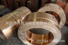 厂家直销 QBe1.7铍铜带 耐磨 超硬 C17200铍青铜