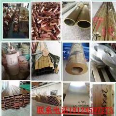 3*0.25薄壁铜管,H65高精毛细黄铜管,切割多种规格铜方管小管