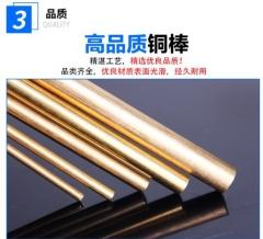 国标黄铜棒,H59/H62/h65铜棒,无铅黄铜棒切割现货批发紫铜棒
