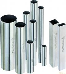 7075高强度铝管30x16_高压合金铝管