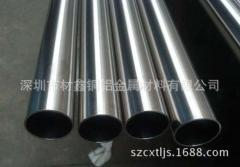 现货厂家直销SUS304 国标不锈钢圆管 无缝精密钢管 毛细管