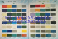 厂家直销工业油漆各色五金烤漆丙烯酸漆金属烤漆铝合金定制油漆