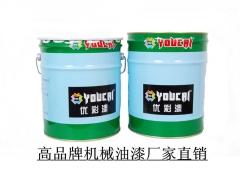 厂家直供环保机械设备亮光油漆耐高温耐磨损机械波纹油漆保色性佳
