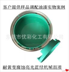 厂家直销工程机械漆机械设备防锈油漆 桥梁防腐漆量大从优