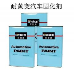 东莞厂家直销环保机械亮光油漆 波纹机械油漆 锤纹机械油漆