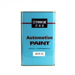 汽车油漆专用固化剂无气味快干地坪油漆配套专用耐黄变固化剂