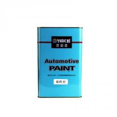 厂家现货水性五金烤漆油漆不锈钢锌铝合金高温金属快干防锈烤漆