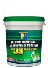 厂家直销JS柔性防水涂料  防水抗渗 常年生产 现货供应JS柔性防水
