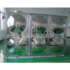 飞能厂家直销不锈钢水箱 治理水污染不锈钢水箱 水处理不锈钢水箱
