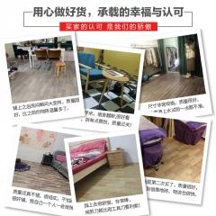 pvc地板革加厚耐磨防水泥地直接铺地贴纸自粘仿真地毯塑料地胶垫