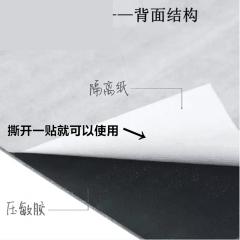 5㎡-家用自粘地板贴ins网红PVC地板革加厚耐磨防水泥地胶地板贴纸